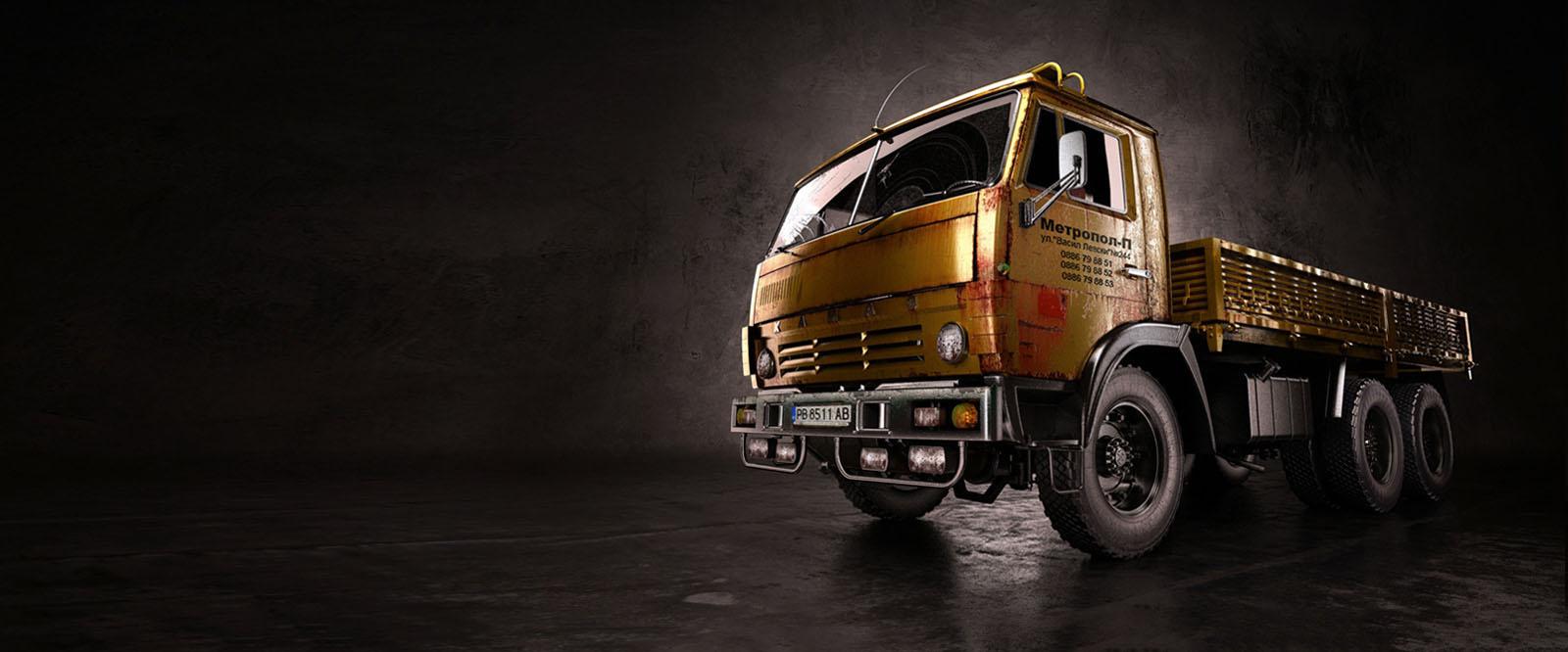 Авточасти за руски товарни автомобили